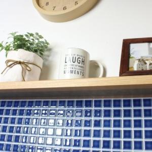 モザイクタイルステッカー ハルちゃん ランドマーク 25×25mm角(15×15cmシート)ブルー|pocchione-kabegami