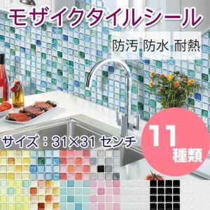 モザイクタイルシール 正方形シート|pocchione-kabegami