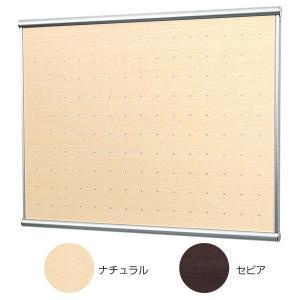 木目調でドットデザインのマグネットボード。シンプルでオシャレに飾れます。  【外寸法】幅610×高さ...