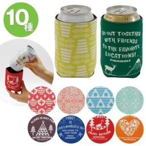 冷えた缶の水滴で手やテーブルなどが汚れたりしないです! ピクニックやキャンプなどのアウトドアやオフィ...