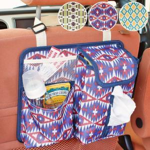 ティッシュボックスホルダーと、マチ付きポケット、マチなしポケットの付いたシートバックポケット。 ネイ...