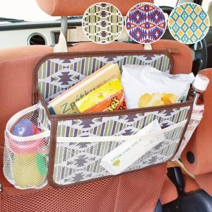 ボトルポケット2つに、大容量のマチ付きポケット、マチなしポケットのついたシートバックポケット。 ネイ...