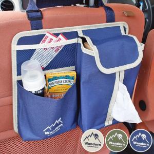 ティッシュボックスホルダーと、マチ付きポケット、マチなしポケットの付いたシートバックポケット。 硬派...