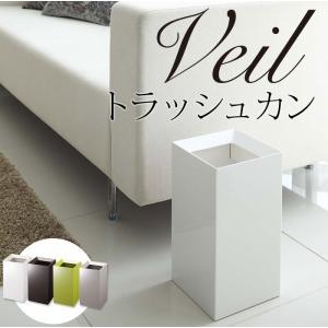 トラッシュカン Veil(ヴェール) pocchione-kabegami
