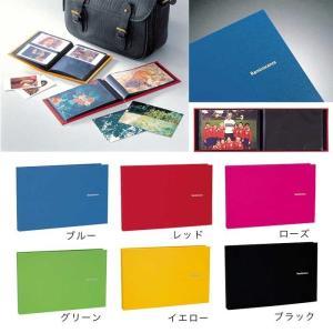 カラフルな布張り表紙のバッグ・イン・アルバム。  手軽に収納できる、可愛いアルバムです。  プレゼン...