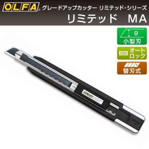 オルファ独自の、裏から刃を最大5枚内蔵できる連発式のカッターナイフ。刃の交換の手間を省き、作業効率が...