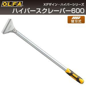 オルファ OLFA ハイパースクレーパー600 222B