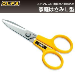オルファ OLFA 家庭はさみL型 112B (メール便対応・2個まで)
