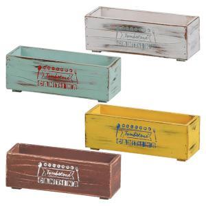 木箱 収納ボックス おしゃれ キャンティーナ・レクトボックス
