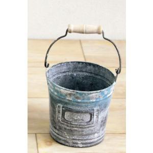 植木鉢 シエルティンバケツ丸小