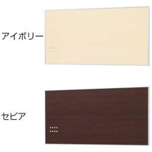 インテリアボード ウッディマグネットボード 45×90cm