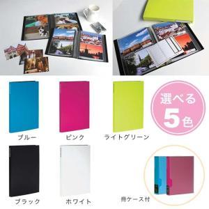写真が映える高透明ポケット採用。  写真の収容が簡単なポケットアルバム。  カラフルな5色展開。  ...