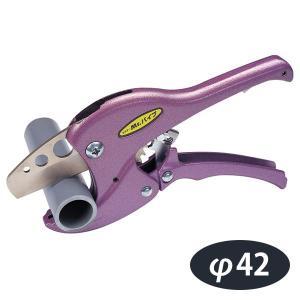 パイプカッター ミスターパイプ φ42mm ニシガキ工業 N-421