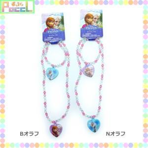アナと雪の女王 ジュエリーネックレス&ブレスレット Frozen 4589617953290 キャラ...