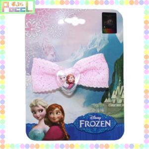 1000円ポッキリ アナと雪の女王 ディズニー リボンヘアクリップ(アナとエルサ) Frozen 4891582587272 キャラクター グッズ メール便OK|poccl