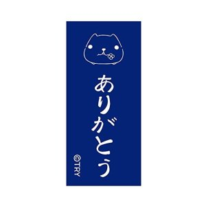 カピバラさん スタンプ 20×45(ありがとう)KB551I キャラクター グッズ メール便OK|poccl