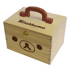 【キャラクター/グッズ/テーブル/折りたたみ/机】 リラックマから収納箱が登場☆ しっかりとした木製...