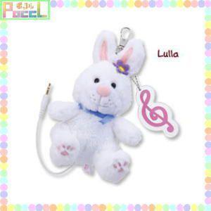 スージー・ズー Suzy's Zoo スピーカーマスコット(Lulla) 4966510719534 キャラクター グッズ メール便OK poccl