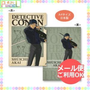 名探偵コナン A4クリアファイル(2018赤井秀一)CO-CF026 キャラクター グッズ メール便OK|poccl