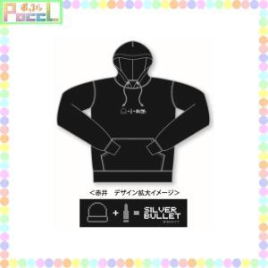 名探偵コナン パーカー Mサイズ(ピクトデザイン/赤井) CO-TT207 キャラクター グッズ|poccl