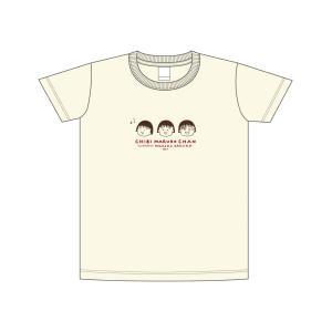 ちびまる子ちゃん Tシャツ(原画まる子顔L)CM-TT004 キャラクター グッズ メール便OK|poccl