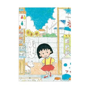 ちびまる子ちゃん B6ノート(駄菓子屋さん)CM-NO002 キャラクター グッズ メール便OK poccl