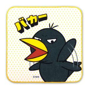チコちゃんに叱られる ミニタオル(キョエちゃん)CS-TA004 キャラクター グッズ メール便OK