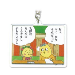 コジコジ アクリルキーホルダー(また0点だ) cojicoji KG-KH005 キャラクター グッ...