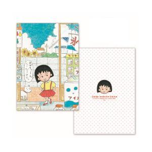 ちびまる子ちゃん クリアファイル A4(駄菓子屋さん)CM-CF506 キャラクター グッズ メール便OK poccl