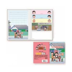 ちびまる子ちゃん 付箋&メモ帳(さくら家)CM-FU503 キャラクター グッズ メール便OK poccl