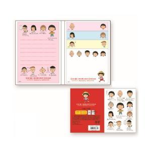 ちびまる子ちゃん 付箋&メモ帳(まる子と仲間達)CM-FU502 キャラクター グッズ メール便OK poccl