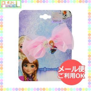 アナと雪の女王 ダブルリボンヘアゴム Frozen 6941033407920 キャラクター グッズ...