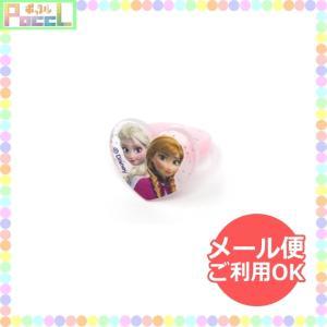 アナと雪の女王 プラスチックリング Disney 6941033407999 キャラクター グッズ ...