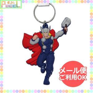 1000円ポッキリ マイティーソー ラバーキーホルダー 00...