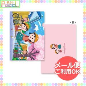 ちびまる子ちゃん A4クリアファイル(新学期)CM-CF022 キャラクター グッズ メール便OK|poccl