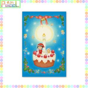ちびまる子ちゃん ポストカード(クリスマスケーキ) CM-PT511 キャラクター グッズ メール便OK|poccl