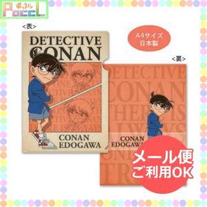 名探偵コナン A4クリアファイル(2018江戸川コナン)CO-CF020 キャラクター グッズ メール便OK|poccl
