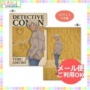 名探偵コナン A4クリアファイル(2018安室透)CO-CF023 キャラクター グッズ メール便OK|poccl