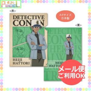 名探偵コナン A4クリアファイル(2018服部平次)CO-CF024 キャラクター グッズ メール便OK|poccl
