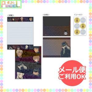 名探偵コナン ミニレターセット(ブラック)CO-LS002 キャラクター グッズ メール便OK|poccl