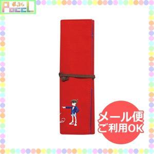名探偵コナン CLロールペンケース(コナン) CO-PC020 キャラクター グッズ メール便OK
