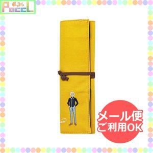 名探偵コナン CLロールペンケース(安室)CO-PC023 キャラクター グッズ メール便OK