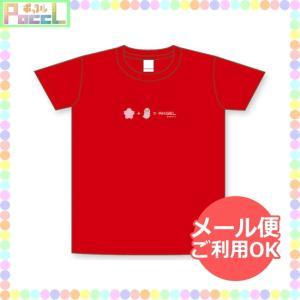 名探偵コナン Tシャツ Lサイズ(ピクトデザイン蘭)CO-TT012 キャラクター グッズ メール便OK|poccl
