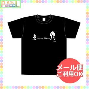 鋼の錬金術師 Tシャツ(エルリック兄弟黒)(レディースM)H...