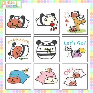 カピバラさん スタンプ まねっこ動物園シリーズKB550J-S キャラクター グッズ メール便OK|poccl