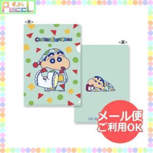 クレヨンしんちゃん A5クリアファイル(パジャマしんちゃん) KS-CF005 キャラクター グッズ メール便OK|poccl