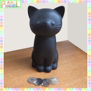 【ねこ/ネコ/子猫/猫/キャラクター/グッズ】 おすましポーズかわいい ねこの貯金箱が登場☆ 底面か...