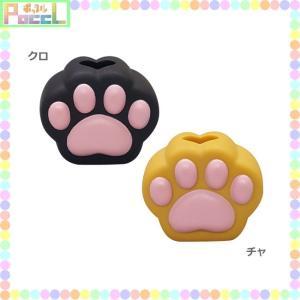 肉球歯ブラシスタンド 猫 ME212ME213 キャラクター グッズ メール便OK|poccl