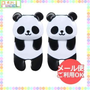 パンダのマグネットクリップ2個セット ME300 キャラクター グッズ メール便OK|poccl