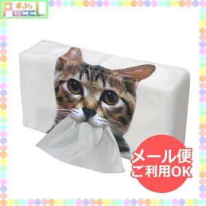 【ねこ/キャラクター/ティッシュ/ネコ/子猫】 ねこのティッシュケースが登場☆ ねこちゃんの口からテ...